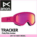 anon. ���Υ� ���å� �������� 2017-18 ��ǥ� ���Υܡ� KIDS YOUTH GOGGLE ��TRACKER ��Pink/Pink Amber �� ASIAN FIT ��������ե��å�