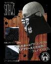 DREGEN ドレゲン 13-14 【SABBATH WS 】 フェイスマスク 「メール便可」