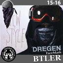 DREGEN ドレゲン 15-16 【BTLER 】 バトラー フェイスマスク 防寒 防風 「メール便可」