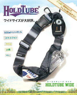 HOLD TUBE (tube hold) NEW! WIDE: perfect for belt case cell phone case! 'Not allowed'