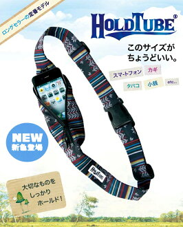Perfect to HOLD TUBE (tube hold) HOLDTUBE belt case cell phone case! 「」