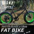 ファットバイク ブロンクス FATBIKE BRONX BMX【 BRONX 20 DD/ MATTE BLACK x LIME】7段切り替え 前後ディスクブレーキ 20インチ【日本正規販売品】自転車