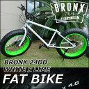 ファットバイク ブロンクス FATBIKE BRONX 【 BRONX 24 DD / WHITE x LIME 】7段切り替え 前後ディスクブレーキ 24イン...