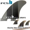FCS2 エフシーエス ツー サーフボード フィン 【REACTOR Neo Glass Tri Set 】(ネオグラス )正規品 【送料無料】【あす楽_年中無休】