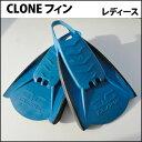 5fin-clone_01