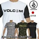 volcom ボルコム ラッシュガードTシャツ Basic Logo 2 Surf Tee メンズ japan limited 半袖 N01118JB 【返品種別OUTLET】