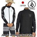 volcom ボルコム ラッシュガード Jamie Browne Surf Zip メンズ japan limited 長袖 N03118JC