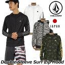 volcom ボルコム ラッシュガード パーカー Double Sleeve Surf Zip Hood メンズ japan limited N03118JD 【返品種別SALE】