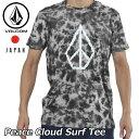 volcom ボルコム ラッシュガードTシャツ Peace Cloud Surf Tee メンズ japan limited 半袖 N01218JC 【返品種別OUTLET】