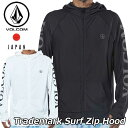 volcom ボルコム ラッシュガード パーカー Trademark Surf Zip Hood メンズ japan limited 長袖 N03218JC 【返品種別OUTLET】
