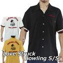 ショッピングLimited volcom ボルコム シャツ Love Struck Bowling S/S 半袖 japan limited A04218JA 【返品種別】
