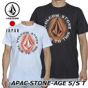 ショッピングJapan volcom ボルコム tシャツ メンズ APAC STONE-AGE S/S TEE 半袖 JapanLimited AF3219G1【返品種別OUTLET】