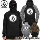 volcom ボルコム メンズ 撥水パーカー Hydro Riding Hoodie G2452003 【返品種別OUTLET】