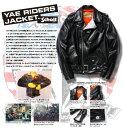 VOLCOM ボルコム ショット ライダース ジャケット 「VOLCOM YAE RIDERS JACKET by Schott 」日本国内150着限定001-150のナンバーリングが入り送料無料※販売開始