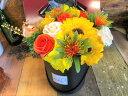 シャボンフラワー アレンジボックス 送料無料 石鹸 石けん ソープフラワー 枯れない花 プレゼント 造花 ギフトカード
