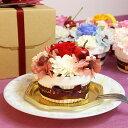 プリザーブドフラワー フラワーケーキ 誕生日 お祝い 結婚祝...