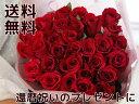 【送料無料】還暦祝いの贈り物に深紅のバラの花束30本【結婚記念日】【プレゼント】【誕生日】【母の日】【退職】【バラ花束】【誕生日】【還暦祝い】