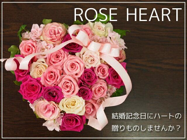 送料無料生花ハートの形をしたバラのフラワーケーキアレンジメント誕生日祝い結婚記念日フラワーギフト花ク