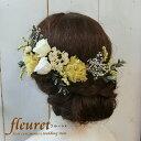 ショッピング薔薇 プリザーブドフラワーとドライフラワーの花の髪飾り・ヘッドドレス ヘアアクセサリー 結婚式・成人式におすすめ ガーデンウエディング・ナチュラルウェディングにも ラプンツェル・ラプンチェル【バラ・紫陽花(アジサイ)・カスミソウ・ユーカリ 11パーツセット】白・黄色