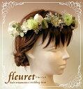 プリザーブドフラワーの花を使った花冠(髪飾り・ヘッドドレス)...