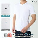 【送料無料】インナーシャツ 6枚セット 綿100% アンダーシャツ クルーネック Vネック