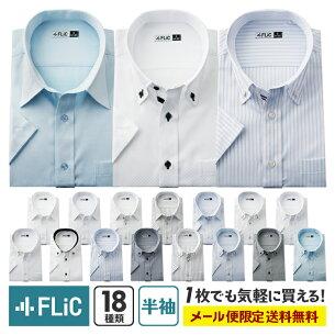 レギュラー ワイシャツ ビジネス