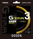 ★2張まではネコポス対応可!!★G-TOUR3 17LGA/G-ツアー3 17LGA(単張)【GOSEN硬式テニス ロールガット】TSGT32SY
