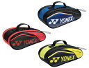 YONEX BAG16MN ミニチュアラケットバッグ【YONEXアクセサリー】BAG16MN-3CLR