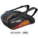 ★限定モデル★YONEX BAG22LCW【YONEXアクセサリー】ラケットバッグ(リュック付)