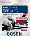 ★ネコポスなら3張りまで★GOSEN 剛戦 X5S(ナチュラル) 1張り【GOSENソフトテニスガット】SS505-NA