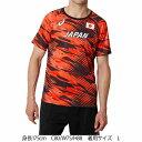 『世界陸上応援グッズ』日本代表オーセンティックシャツ【ASICSウェア】2091A128-600