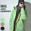 スノーボードウェア上下セット メンズ スノボ ウェア- スキーウエア スノーウェア (サイズ交換特典付)