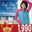 ラッシュガード レディース 長袖 指穴 紫外線対策 女性用 体型カバー 水着 パーカー 日焼け防止 フード 大きいサイズ有り