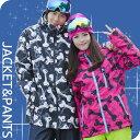 上下サイズ別=大きいXXXXL有り=スノボウェア スキーウエア 上下セット メンズ ユニセックス レディース スノーボード ウェア- スキー..