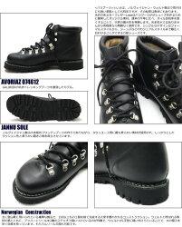 ◆◆Paraboot(パラブーツ)◆◆AVORIAZ/アヴォリアーズ*ブラック(074612)