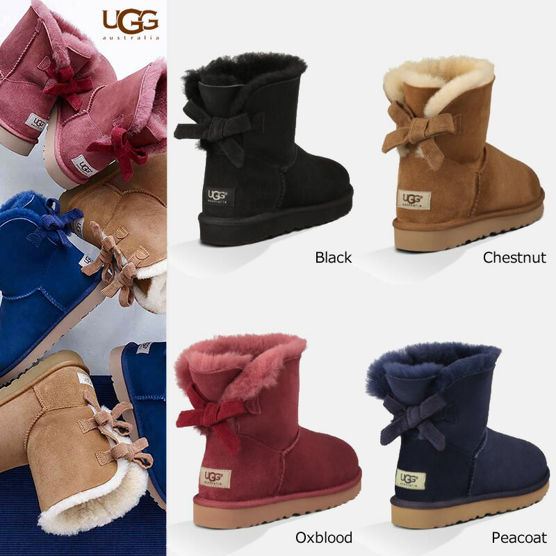 cheap uggs ireland online dating Find cheap ugg boots - money saving expert hunts the latest deals and offers on the popular australian boots.