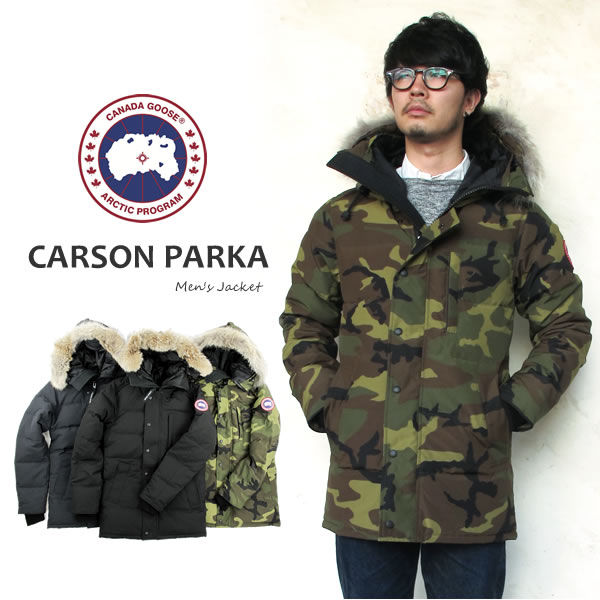 Canada Goose toronto outlet authentic - TIGERS BROTHERS CO. LTD - FLISCO - | Rakuten Global Market: Canada ...