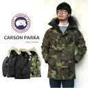 【交換送料無料】カナダグース カーソン パーカ CANADA GOOSE MEN'S CARSON PARKA #3805MA メンズ ダウンジャケット〔SF〕