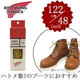 レッドウィング タスラン・ブーツレース(シューレース) <タン/ゴールド>(イエロー/ブラウン) <一足分(2本セット)> <48インチ/ハトメ数7のブーツに最適> #97150