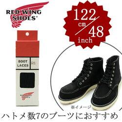 ��REDWING/��åɥ����ۥ֥�å������塼�졼��#93506��48�����/�ϥȥ��7�Υ֡��Ĥ˺�Ŭ��