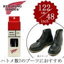 REDWING / レッドウィング フラット・ワックスト・ブーツレース<ブラック> 一足分(2本セット)< 48インチ 122cm/ ハトメ数7のブー..