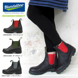 BLUNDSTONE�ʥ֥��ɥ��ȡ���˥쥤��֡��ĥ����ɥ����쥶����󥺥�ǥ�����BS500/BS508/BS510/BS519/BS577�ڤ����ڡۡڳڥ���_�����ۡ�SK��