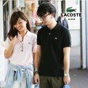 Lacoste L1212 ポロシャツ 半袖 メンズ ≪日本製≫〔ST〕【コンビニ受取対応商品】【SCR】【送料無料】★lucky5days