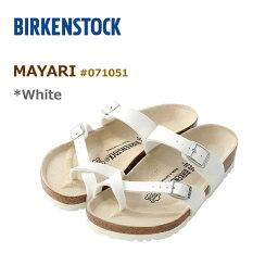 ビルケンシュトック レディース メンズ ユニセックスサンダル マヤリBIRKENSTOCK MAYARI #071051ホワイト <ノーマル幅/幅広> ビルコフロー〔SK〕【楽ギフ_包装】【SBFA_DL】
