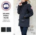Solaris-man01