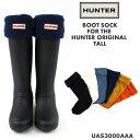 ハンター ソックス ブーツソックス フリース ユニセックスHUNTER BOOT SOCK UAS3000AAA〔SK〕【あす楽】【楽ギフ_包装】