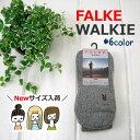 Falke-16480-main