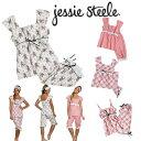 ジェシースティール パジャマ 可愛い【jessie steel】【ルームウェア 上下セット レディース】【ルームウェアー コットン】