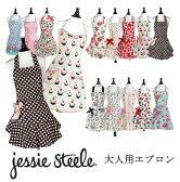 ジェシースティール エプロン【名入刺繍可】【ゆうメールなら送料160円】jessie steel☆ ☆かわいい大人用エプロン