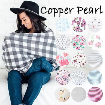 【300円OFFクーポン】コッパーパール 授乳ケープ Copper Pearl【ゆうメールなら送料無料】360度安心 ポンチョ型【米国正規品】